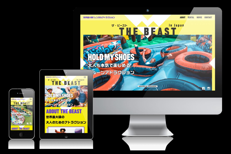 THE BEAST JAPAN様 ホームページ制作