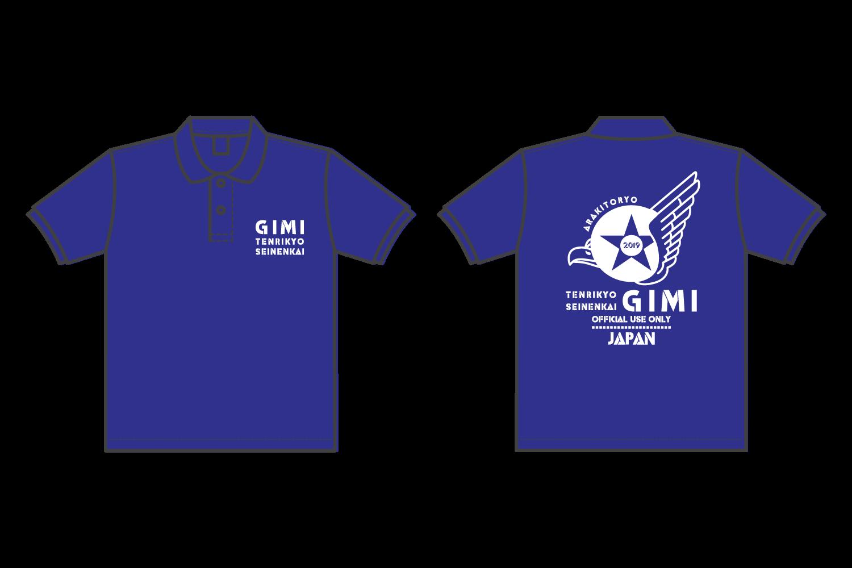 世田谷ベース風ポロシャツデザイン