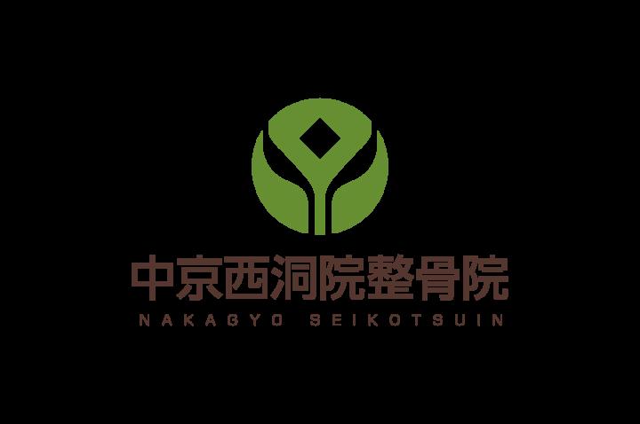 中京西洞院整骨院様 ロゴマークデザイン