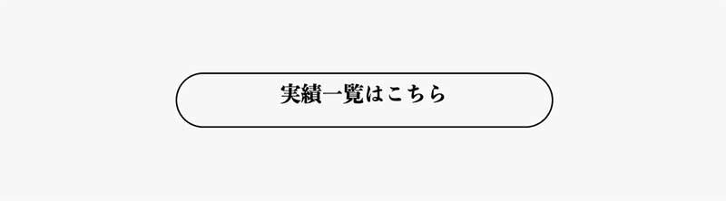 明朝体 Web