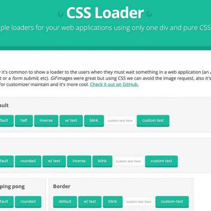 CSSだけでローダー実装!「CSS Loader」で簡単カスタマイズ