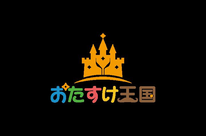 株式会社 おたすけ王国様 ロゴマークデザイン